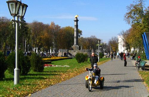 Осіння Полтава