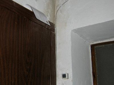 Листовку в каждую квартиру