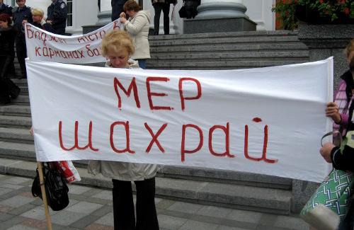 Пікет підприємців Полтавського центрального ринку