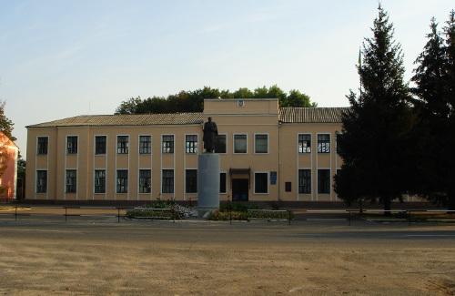 Міська адміністрація Карлівки