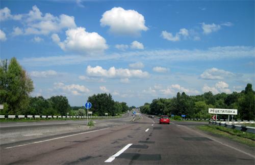 Траса поблизу Решетилівки