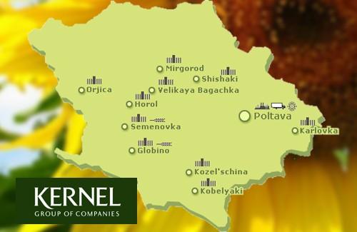 Предприятия «Кернел Групп» в Полтавской области