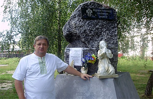 Лохвицький активіст Олександр Панченко