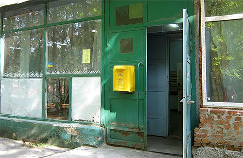 23 поштове відділення Полтави