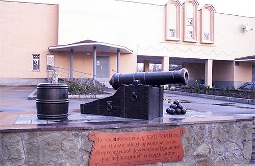 Краєзнавчий музей в Миргороді