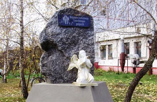 Таким був пам'ятник жертвам Голодомору у Лохвиці до акту вандалізму
