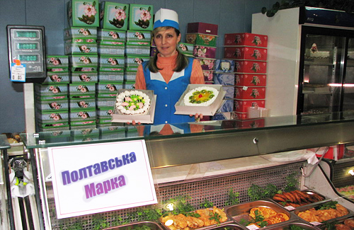 Визначені переможці конкурсу «Полтавська марка-2010»