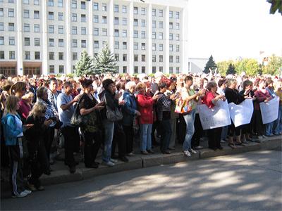 Сегодня в Полтаве состоялась акция протеста против налогового и законодательного прессинга на средний и малый бизнес