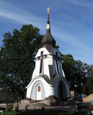 Каплица Архистратига Михаила в Полтаве