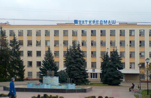 ВАТ «Кременчуцький завод дорожніх машин»