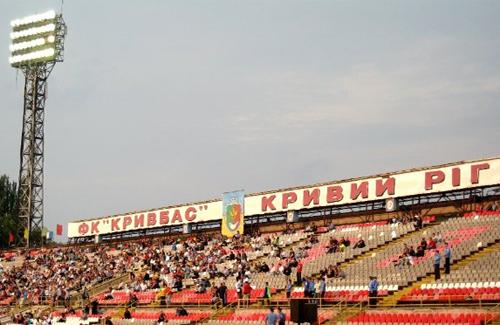 18.09.2010. Кривой Рог. Кривбас - Ворскла