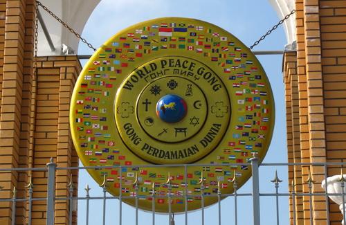 Гонг Миру у Кременчуці
