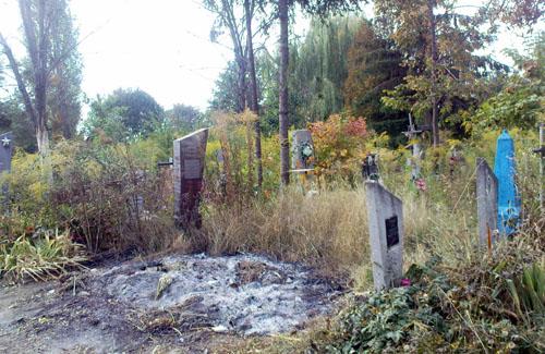 Мусор сжигают прямо на могилах