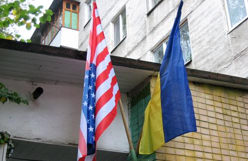 Що робили американці в Полтаві?