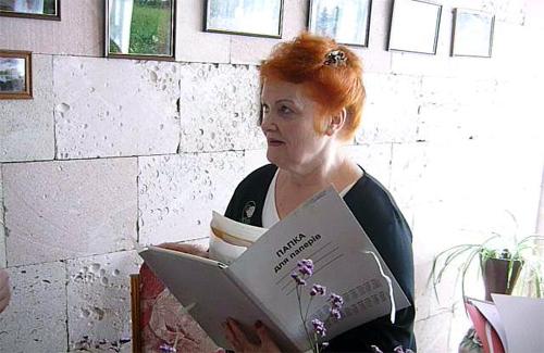 Людмила Саприкіна