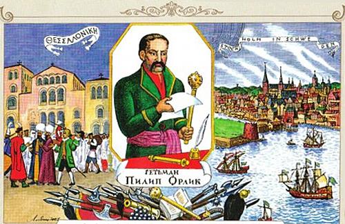 На Полтавщині день народження Пилипа Орлика з'явиться пам'ятний знак