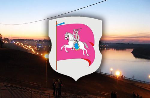 Миргород братається із білоруською Рєчицею