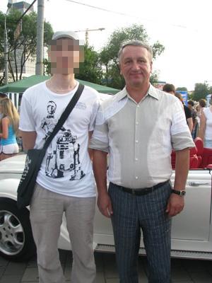 Фотография бота «stas_pl» вместе с мэром Днепропетровска Николаем Куличенко