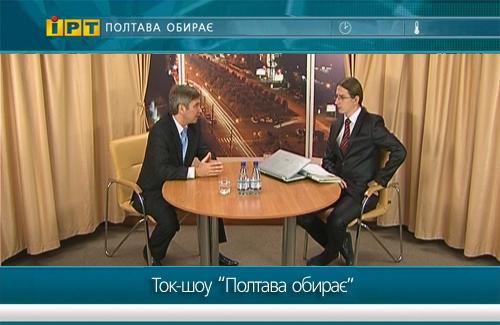 Сергей Котов и Евгений Брыж обговаривают медицинские проблемы