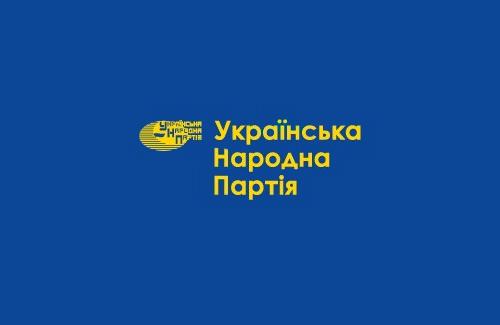 Список кандидатів депутатів Полтавської облради від УНП очолив безробітний