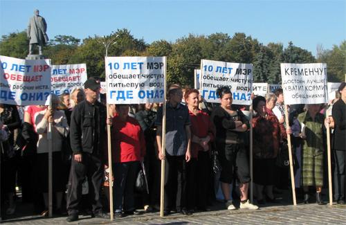 В Кременчуці відбувся масовий мітинг