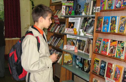 30 сентября — Всеукраинский день библиотек
