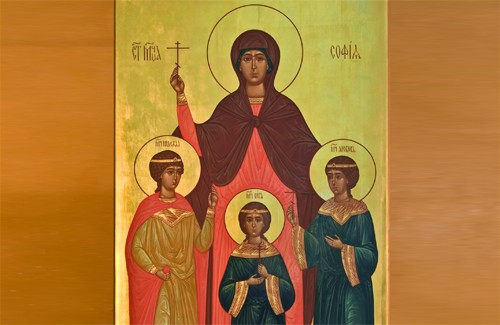 Ікона Віри, Надії, Любові та їхньої матері Софії