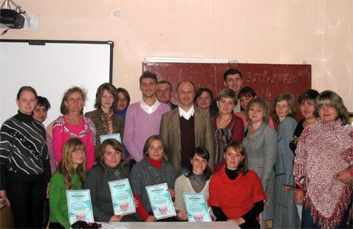 Учасники навчального семінару-тренінгу «Вчимося толерантності» — працівників освіти Хорольського