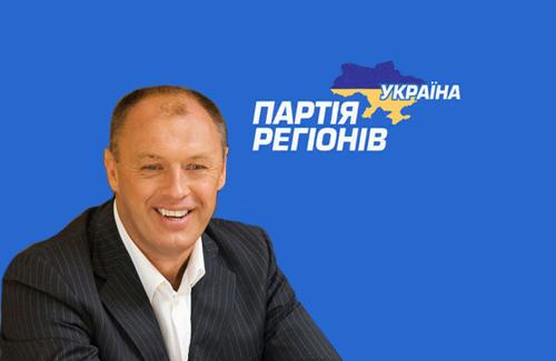 Олександр Мамай розколов Партію Регіонів?