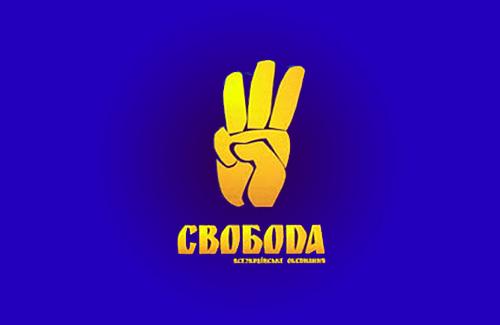 ВО «Свобода» висунула свого кандидата на полтавську булаву