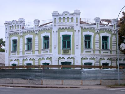 Знос будинку у Полтаві на Комсомольській, 36