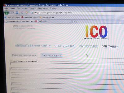 Специалисты оценивают ИСО в 10 000 долларов
