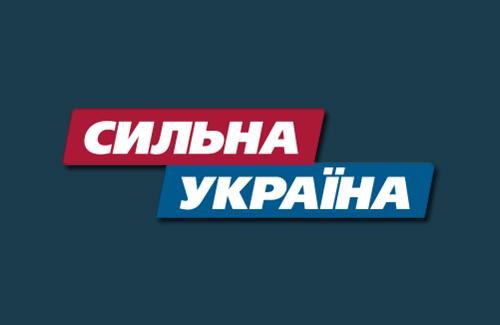 Логотип «Сильної України»
