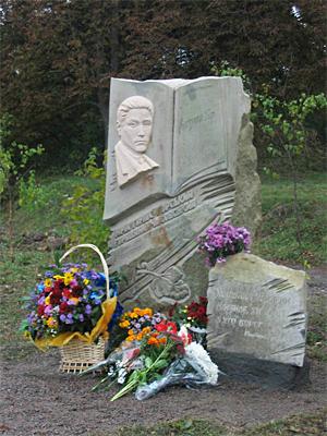 Пам'ятник Юрію Горлісу-Горському відкрили на Черкащині