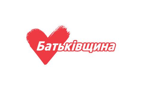 ВО «Батьківщина» підтримала Андрія Матковського