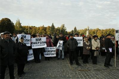 Мітинг в Кременчуці