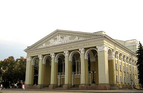 Театр ім. М.В. Гоголя в Полтаві