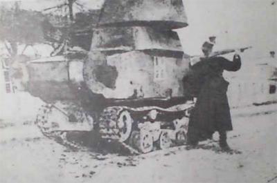 Імпровізована бронетехніка УПА (трактор СТЗ із баштою від Т-26)