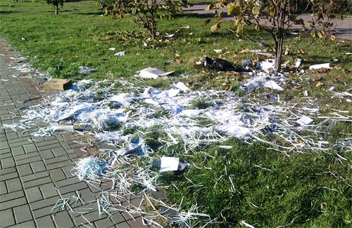 Свалка мусора в центре Полтавы, как камень в огород УПЦ?