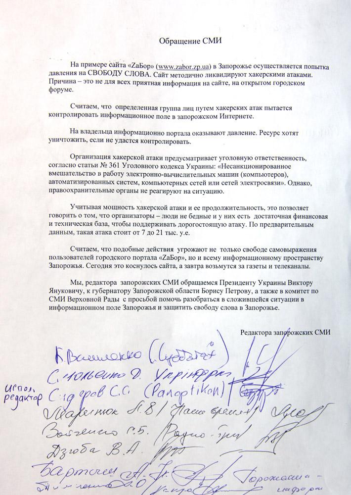 без форум просьба о материальной помощи РФ: основные