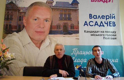 Валерій Асадчев викликав Олександра Мамая на телевізійну «дуель»