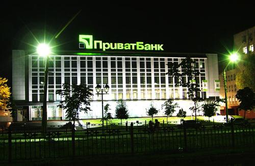 Буквы на крыше центрального офиса «Приватбанка» подсвечены светодиодами