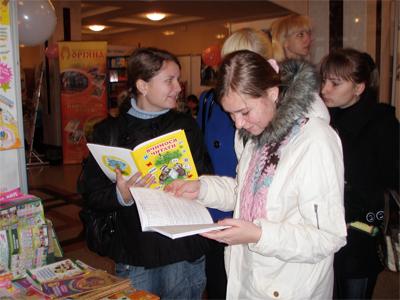 У Полтаві розпочалася «книжкова» осінь