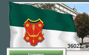 Не обошлось без ляпов и на сайте Ленинского районного совета в г. Полтава