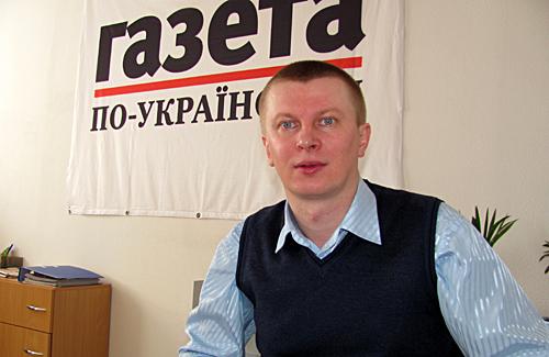 Олександр Луценко