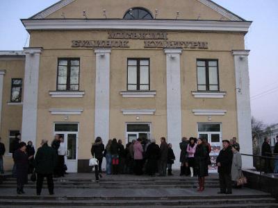 Полтавский городской дом культуры