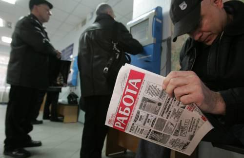 Безробіття на Полтавщині йде на спад