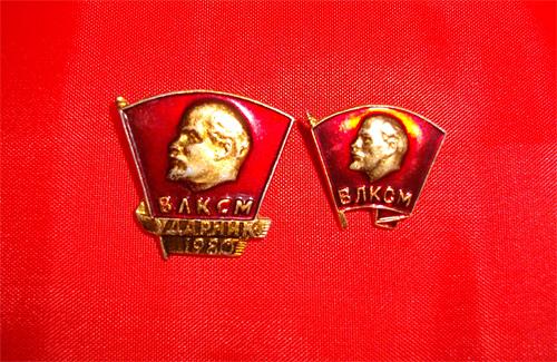 Нагрудні знаки Комсомолу