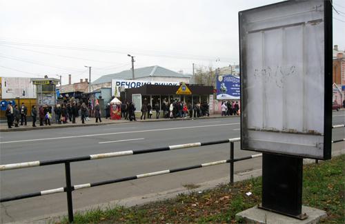 Сегодня в Украине — «день тишины»