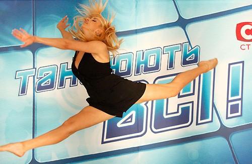 Танцевальное шоу «Танцуют все!»